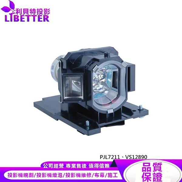 VIEWSONIC RLC-054 原廠投影機燈泡 For PJL7211、VS12890