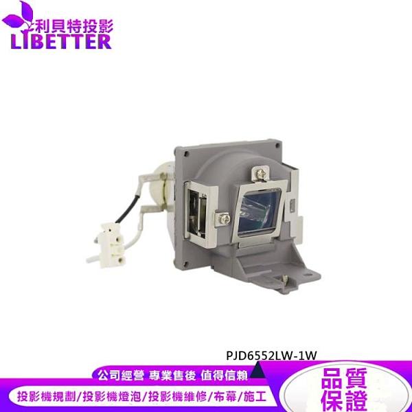 VIEWSONIC RLC-102 原廠投影機燈泡 For PJD6552LW-1W