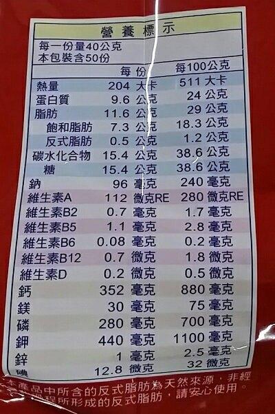 Red Cow 紅牛 全脂奶粉(2kg/袋) [大買家]