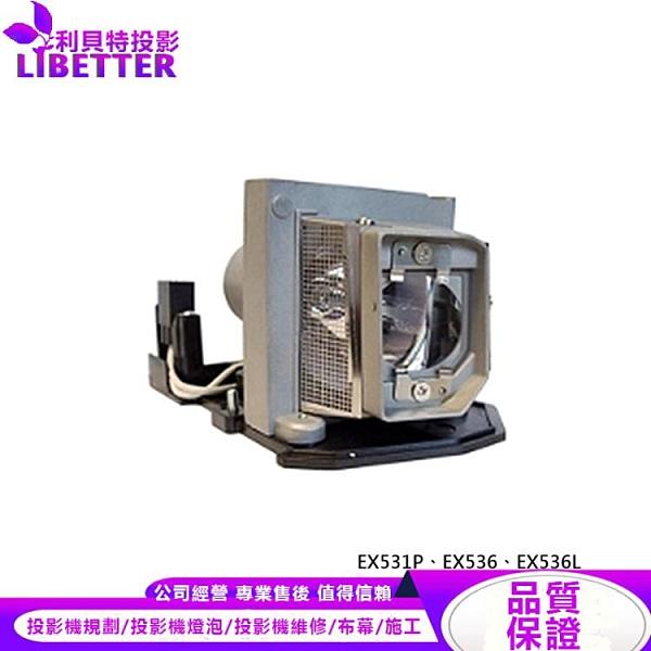 OPTOMA BL-FU185A 原廠投影機燈泡 For EX531P、EX536、EX536L
