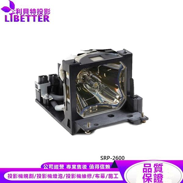 HITACHI DT00471 副廠投影機燈泡 For SRP-2600