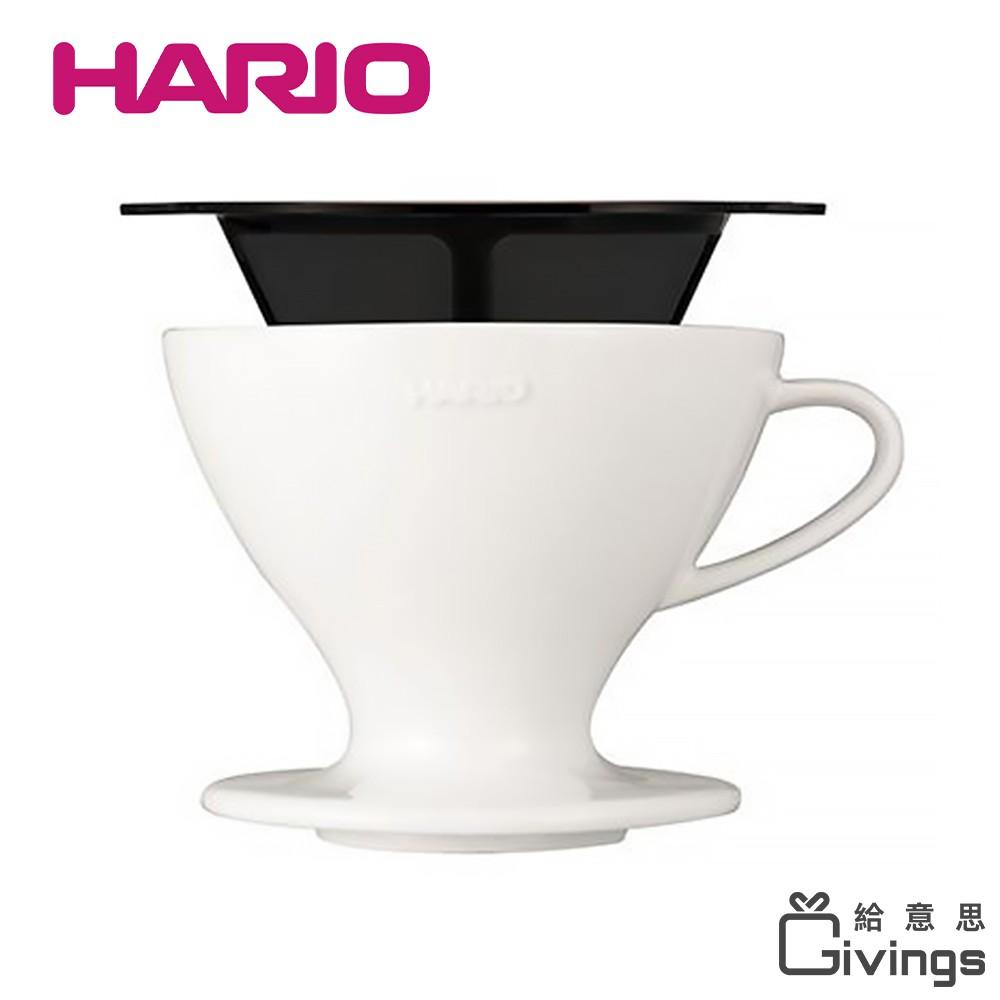 現貨 HARIO W60 陶瓷/磁石濾杯組 平底濾網設計 三種沖泡方式 PDC-02-W 日本製 2021新品
