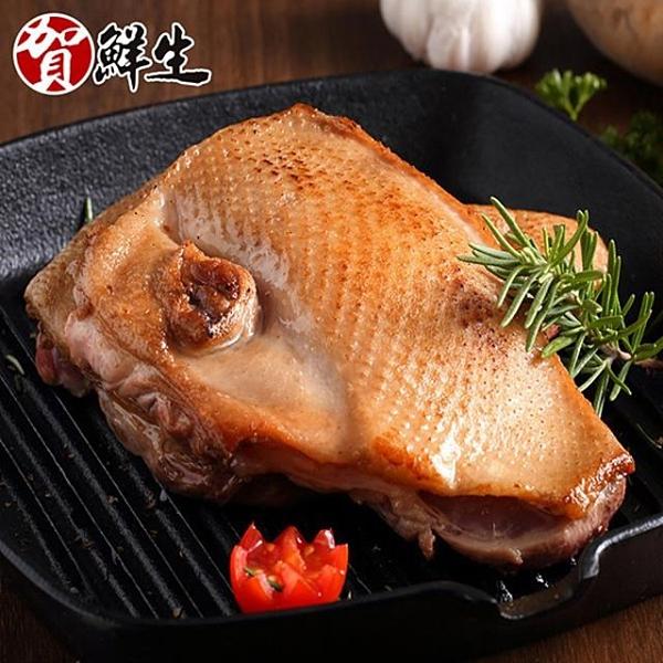 【南紡購物中心】賀鮮生-鮮嫩台灣櫻桃鴨胸4片(2片/包)