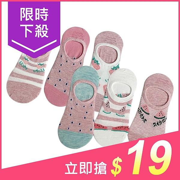 春夏薄款草莓系列/西瓜系列 防滑隱形襪(1雙入) 款式可選【小三美日】 圖案隨機出貨 原價$29