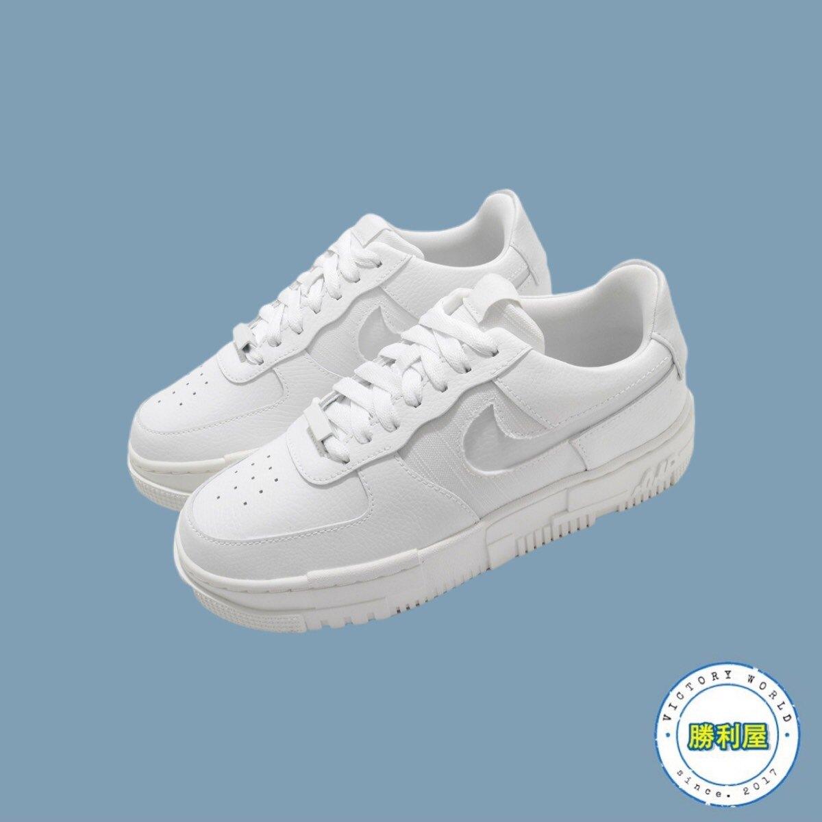 【滿額現折300】【NIKE】WMS AIR FORCE PIXEL 女鞋 休閒鞋 全白 結構鞋 厚底 熱門款 CK6649-102【勝利屋】