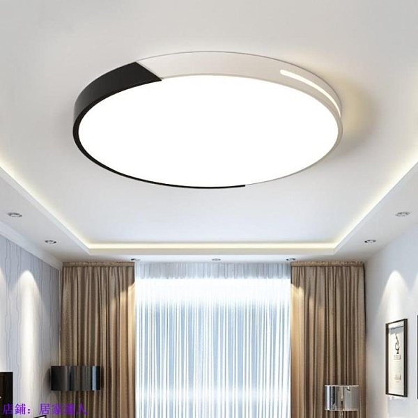 吸頂燈 新款LED吸頂燈圓形鐵藝客廳燈現代簡約個性臥室燈書房燈餐廳燈具
