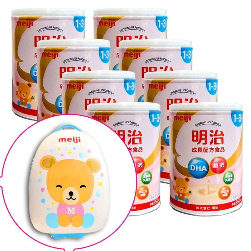 (Meiji明治)成長配方奶粉850gx8罐(贈蛋型小行李箱)