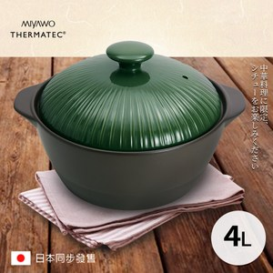 MIYAWO日本宮尾 直火系列10號耐溫差深型陶土湯鍋 4L-橄欖綠
