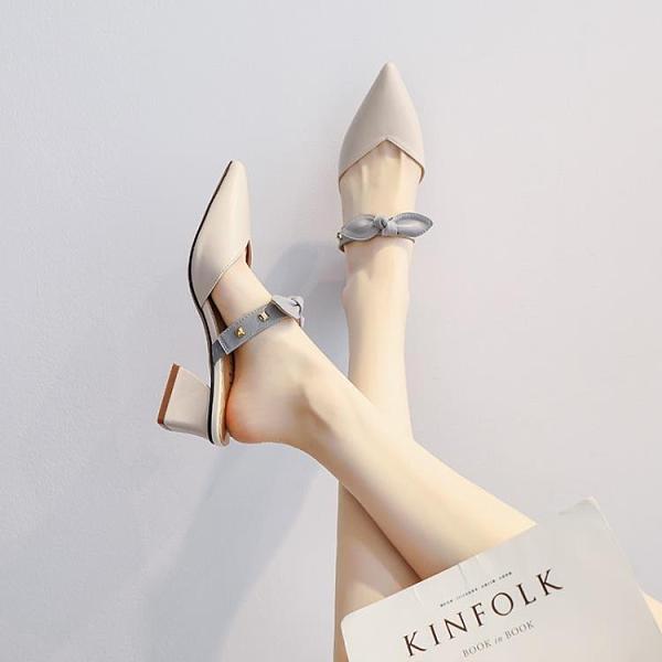 年夏季新款網紅尖頭中粗跟包頭半拖鞋女外穿ins潮高跟涼拖鞋 格蘭小鋪
