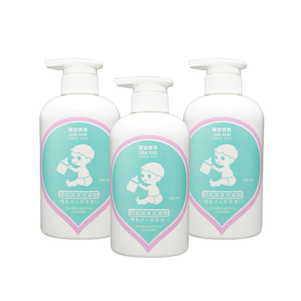 LEON KOSO 麗容酵素 奶瓶蔬果洗滌液/奶蔬清潔劑 500ml-多入可選
