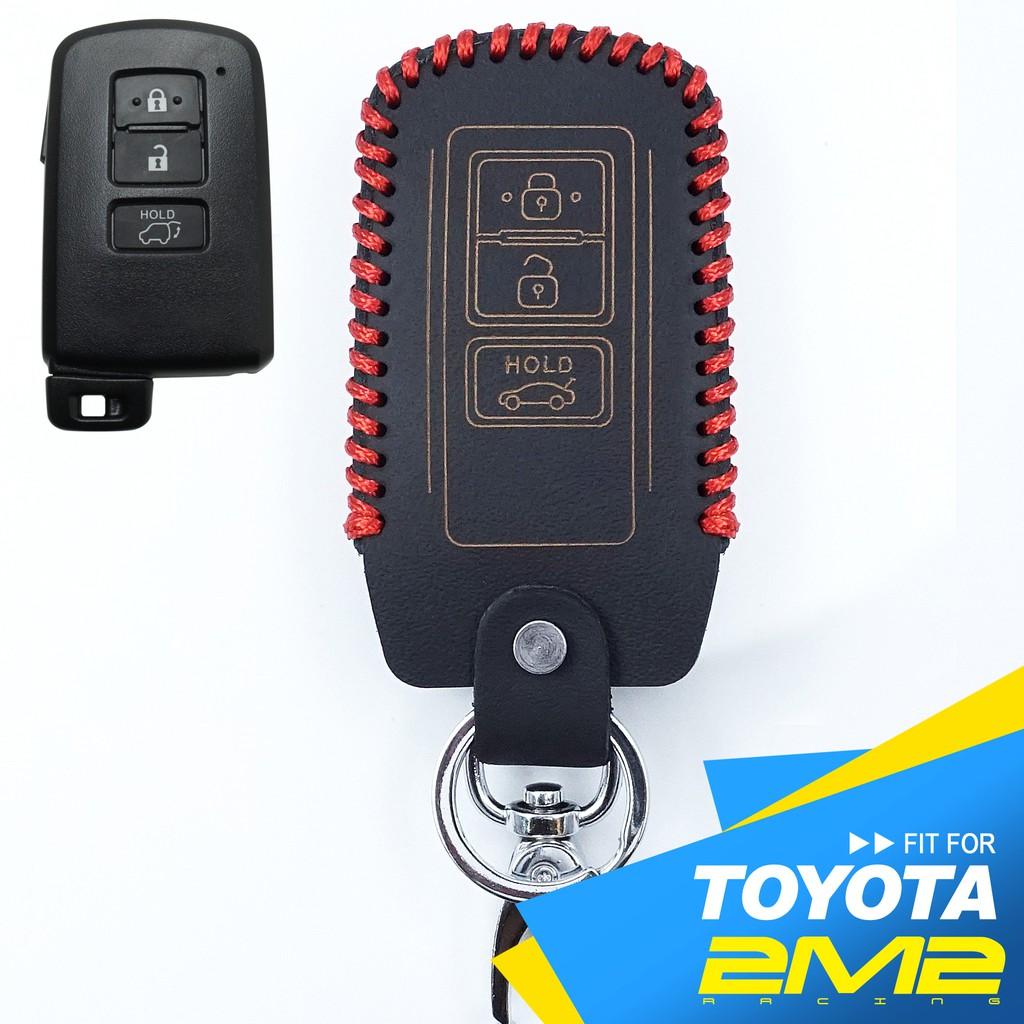 2M2 RAV4 RAV4.5 2500cc 油電款 豐田 汽車感應晶片鑰匙套 專用鑰匙包 三鍵式遙控器 廠商直送 現貨