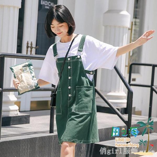 背帶裙 裙子仙女森系復古牛油果綠牛仔背帶裙夏裝學生短裙吊帶裙【風之海】