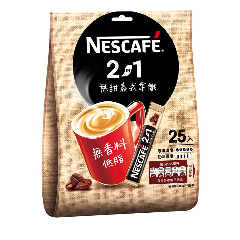 雀巢咖啡二合一義式拿鐵 12g X25
