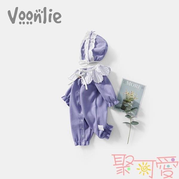 嬰兒衣服女寶寶連體衣公主外出哈衣爬爬服【聚可愛】