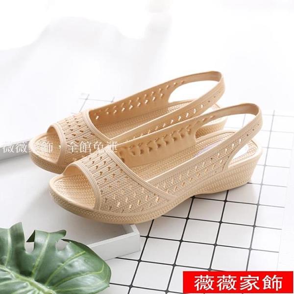 魚口鞋 魚嘴塑料涼鞋女夏天坡跟媽媽鞋白色舒適護士鞋防滑透氣工作涼鞋女 薇薇