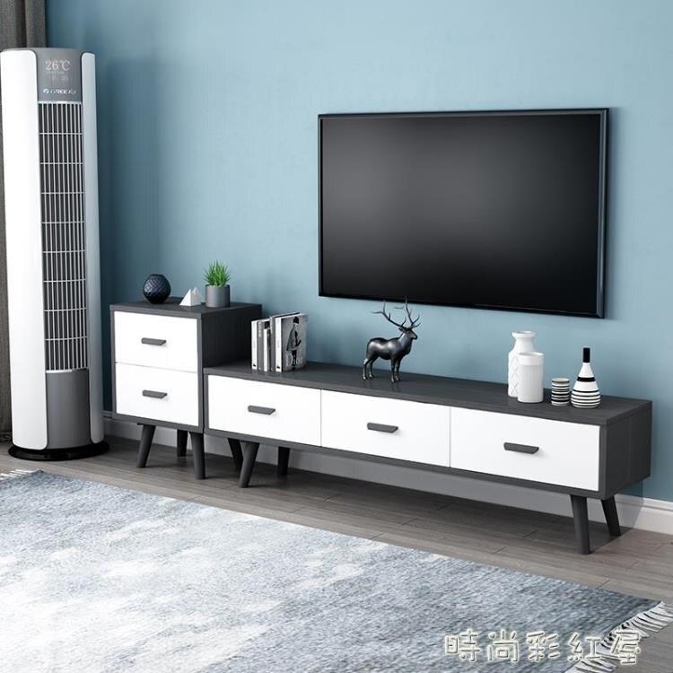 北歐電視櫃簡約現代 客廳家具茶幾電視櫃組合小戶型客廳 電視機櫃 母親節新品