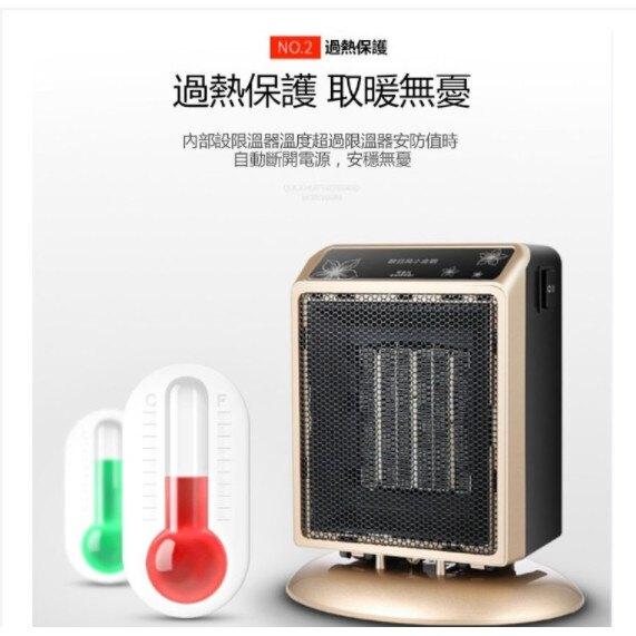 迷妳暖風機 110V插電暖風機 節能取暖器 可擕式電暖扇