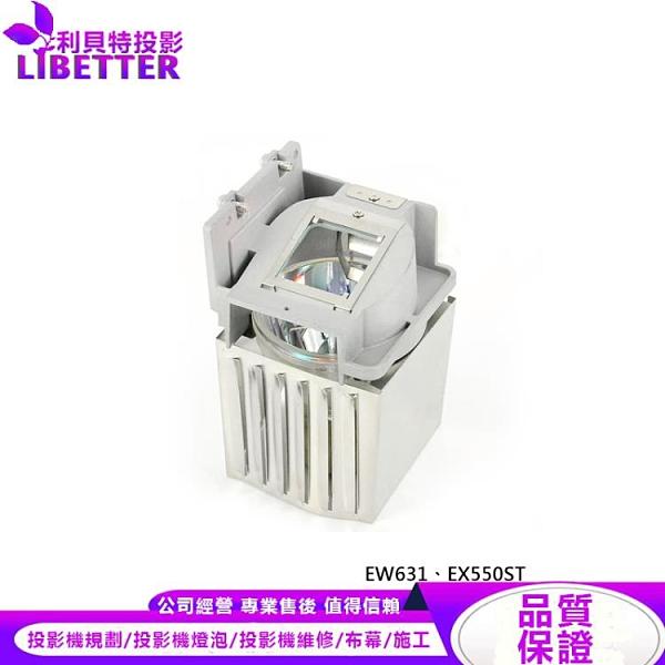 OPTOMA FX.PE884-2401 原廠投影機燈泡 For EW631、EX550ST