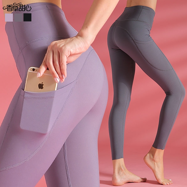 彈性高腰側邊口袋緊身運動多功能長褲 運動/路跑/有氧/瑜珈/健身 - 香草甜心【81023U】