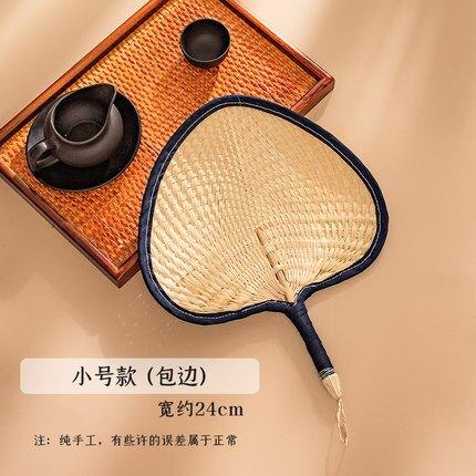 蒲扇 手工編織蒲扇芭蕉扇老式便攜草編扇子兒童夏天兒童驅蚊中國風古典