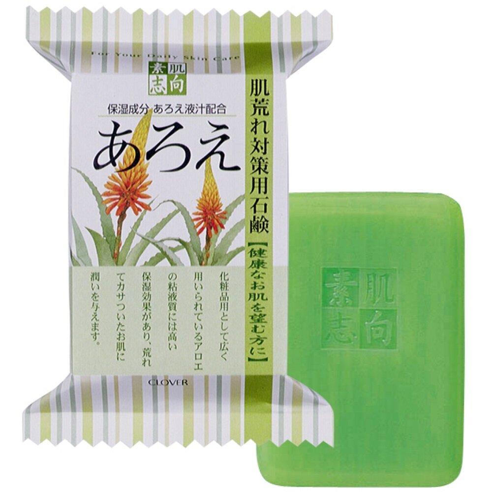 日本【Clover】素肌志向沐浴用肥皂120g蘆薈