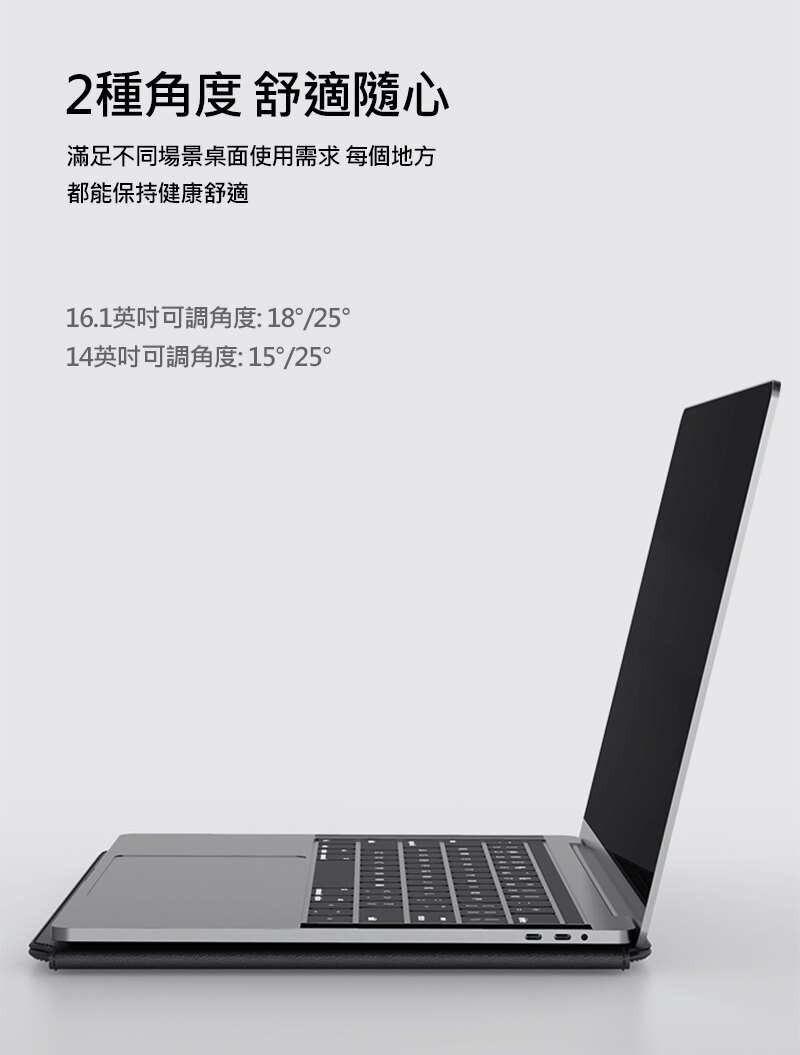 NILLKIN 纖逸多功能電腦包(水波紋款)(16吋)