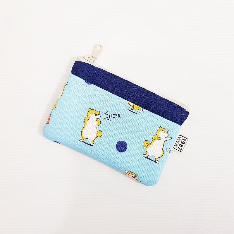 【元氣柴犬-(深藍)】 柴犬系!!! 零錢包 隨身包 拉鏈袋 母親節