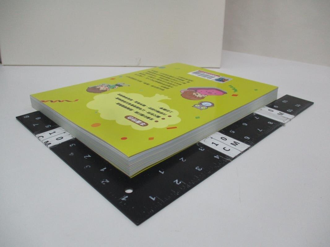 【書寶二手書T1/兒童文學_EOQ】數學完勝王:國小三年級_學習樹研究發展總部