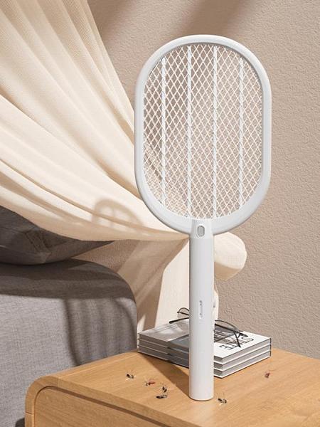 電蚊拍 電蚊拍充電式家用超強力鋰電池滅蚊燈器二合一電蚊子拍蒼蠅拍 歐歐