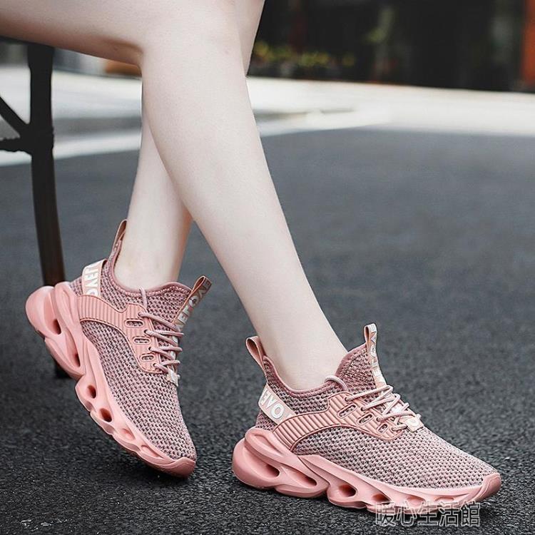 健步鞋狄恩紀女鞋夏季運動鞋女透氣網面情侶跑步鞋韓版休閒鞋男軟底緩 快速出貨