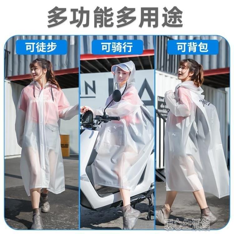 雨衣雨衣女成人電動電瓶車雨衣長款全身透明騎行徒步男自行車雨披兒紓困振興