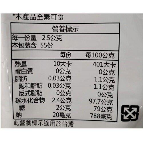 BF 檸檬糖(袋裝)(薄荷岩鹽-138g/包) [大買家]