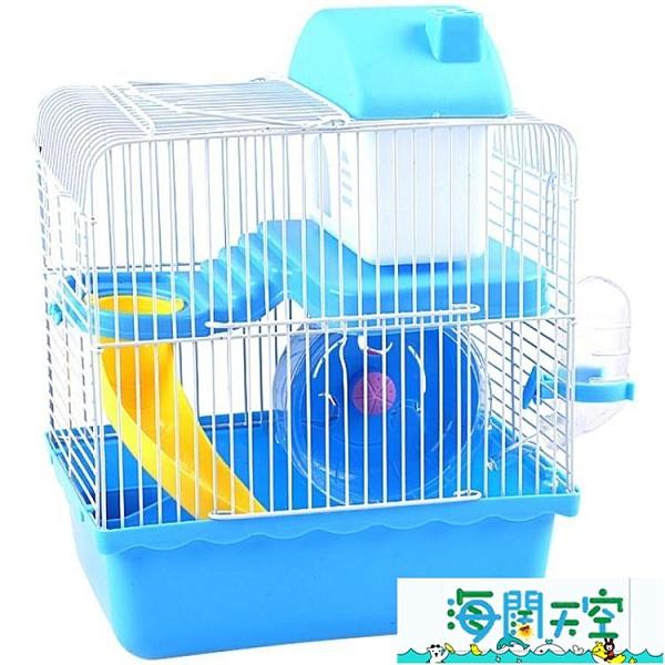 倉鼠籠 雙層小城堡倉鼠籠子用品套裝金絲熊窩別墅雙層可拆洗【海闊天空】