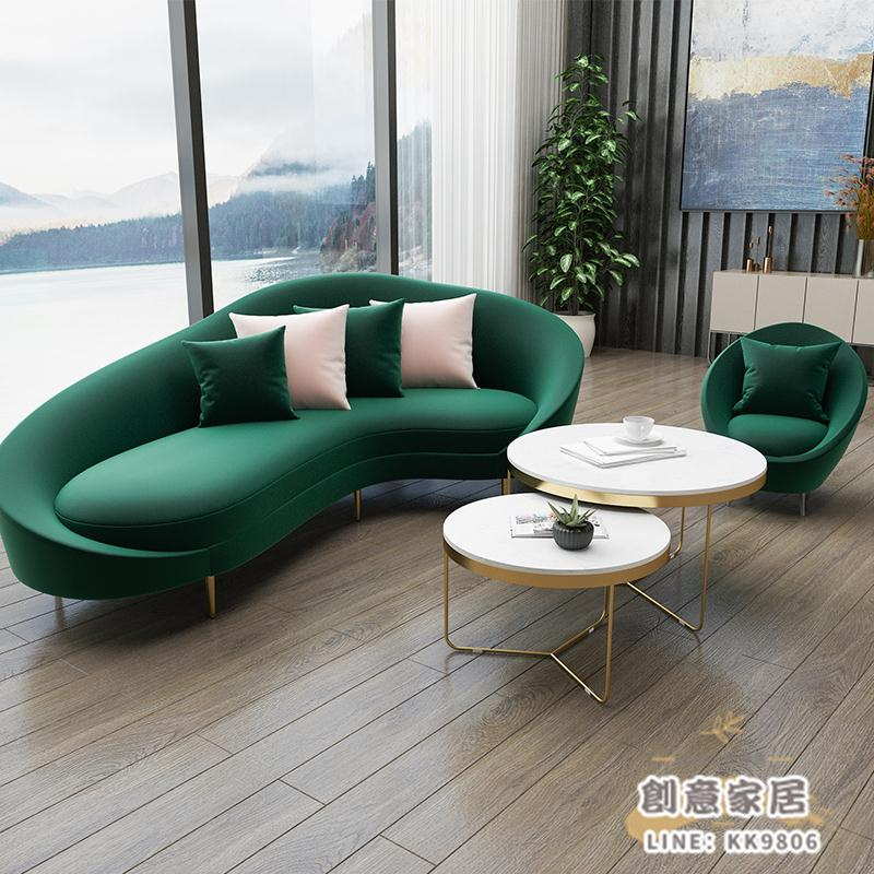 沙發 北歐簡約現代弧形沙發服裝店店鋪用美容院輕奢網紅小沙發異形接待