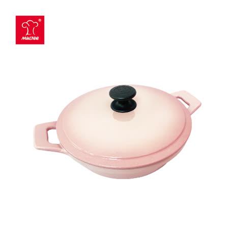 【MULTEE摩堤】24cm鑄鐵媽媽鍋-晶鑽系列 2色可選