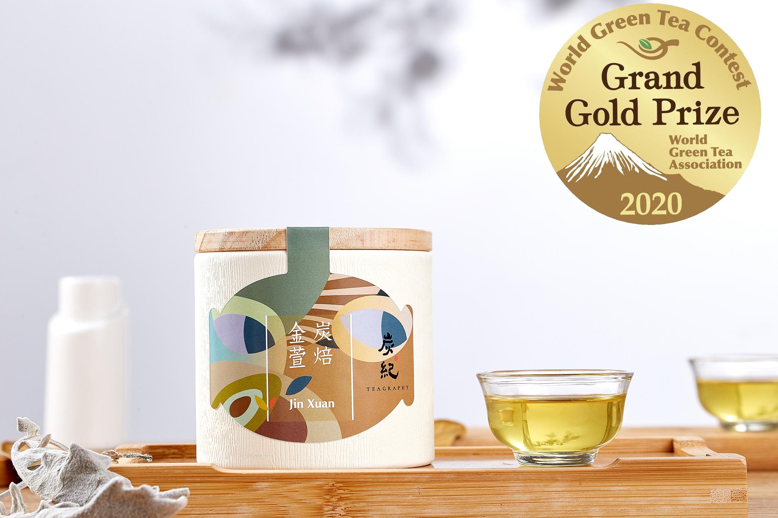炭索四季茶敘-炭焙金萱(2020年日本.世界綠茶協會.最高金賞)