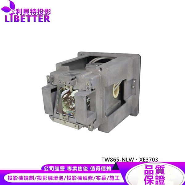 OPTOMA BL-FU400A 原廠投影機燈泡 For TW865-NLW、XE3703