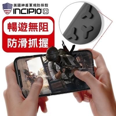 【INCIPIO】iPhone 12 Pro Max 全面防滑手機防摔保護殼/套-黑
