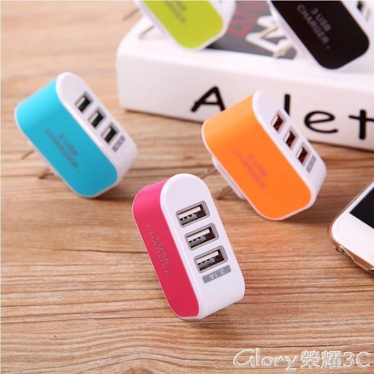 [2個]多口充電頭多孔手機充電器蘋果安卓通用快充插頭多口充電頭多頭萬能充電器 新品