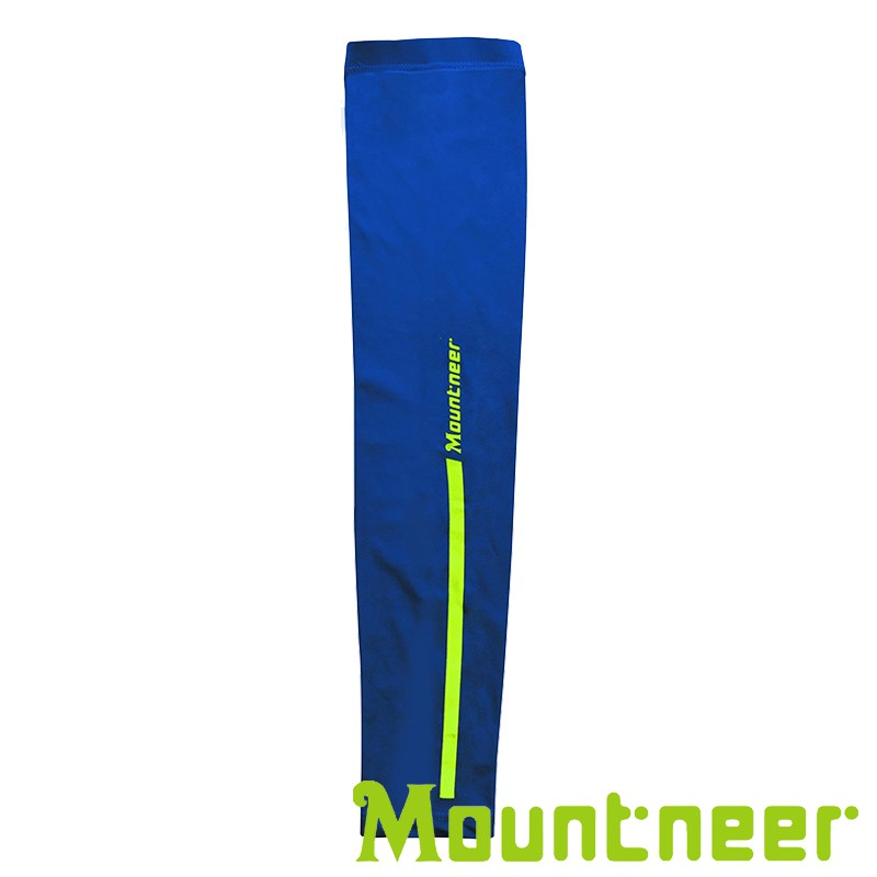 【Mountneer】中性 抗UV反光袖套『寶藍』11K99