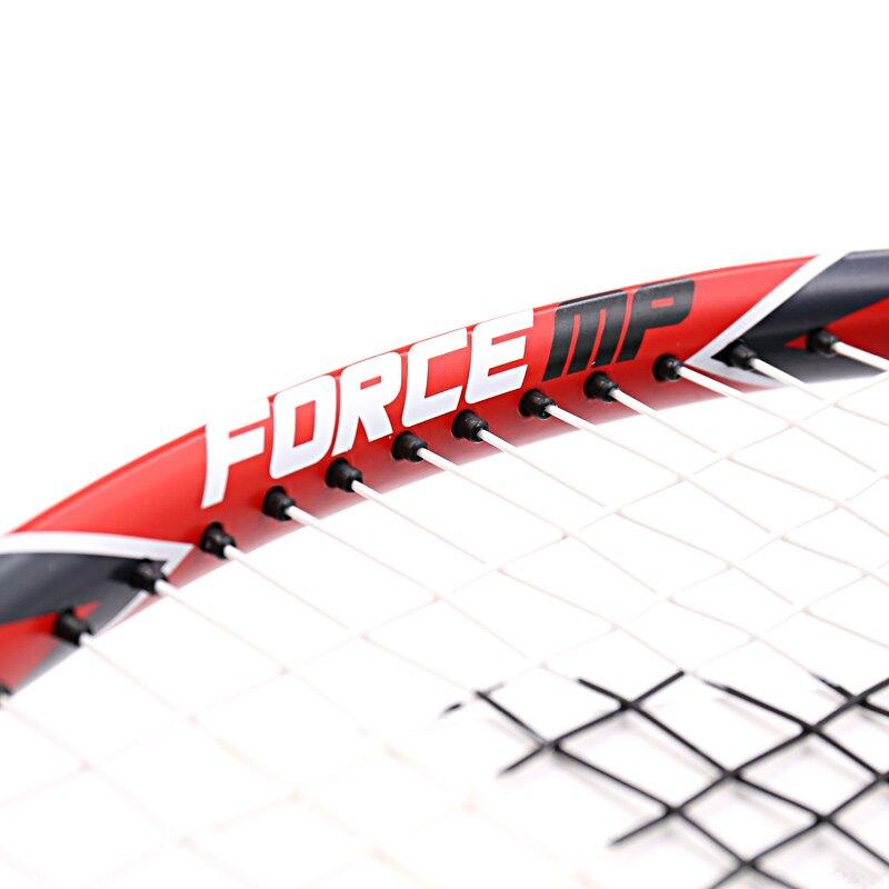 網球拍 網球拍男女2021夏季新款訓練鋁框合體拍2006