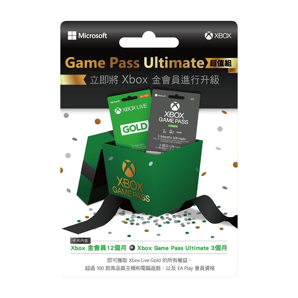 Microsoft 微軟 Game Pass 終極版 3個月 + XBOX 12個月金會員卡 組合包
