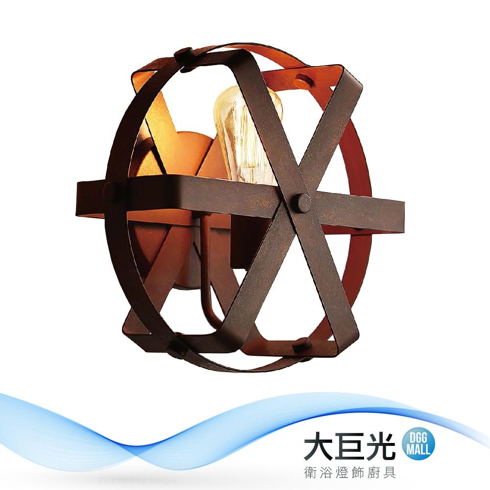 【大巨光】工業風-E27-1燈壁燈-小(ME-1514)