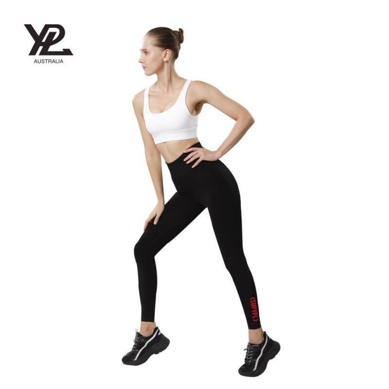 澳洲 YPL SUP 聯名款暴暴褲 塑形美腿再升級 緊身壓縮 瘦腿