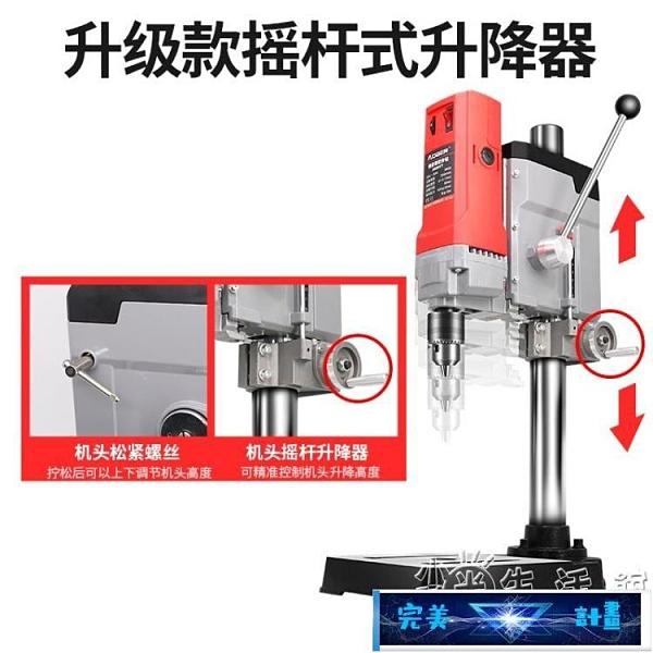 台鑽架 台鑽小型220V工業級鑽床微型迷你家用多功能鑽孔機高精度小台轉 完美計畫 免運