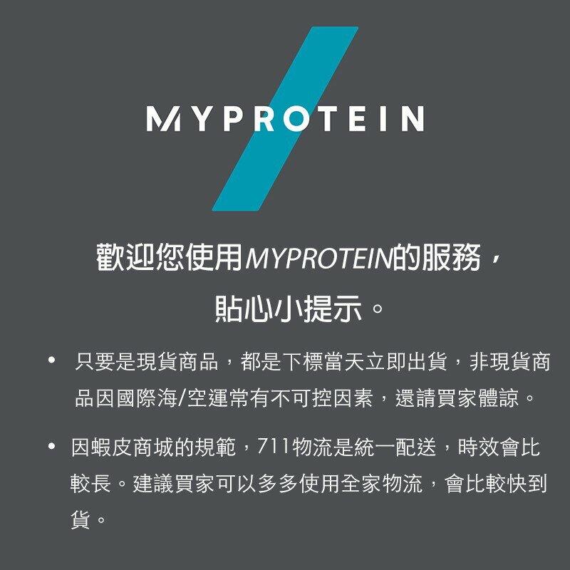 【預購-5/17出貨-任選兩件 送搖搖杯600ml】MYPROTEIN IMPACT 分離乳清蛋白粉 1KG