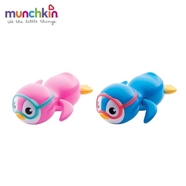 munchkin滿趣健-游泳企鵝洗澡玩具-2色