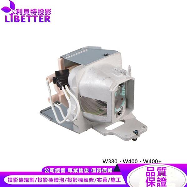 OPTOMA SP.78B01GC01 原廠投影機燈泡 For W380、W400、W400