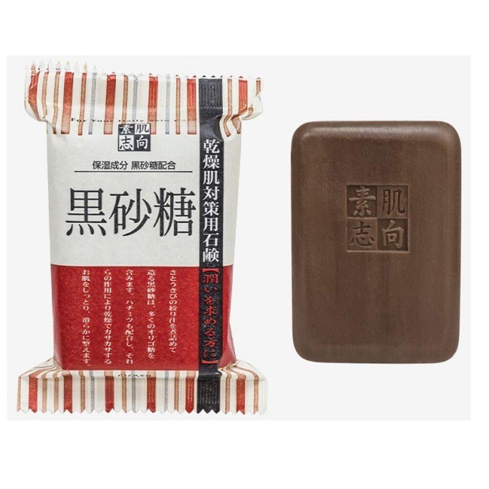 日本【Clover】素肌志向沐浴用肥皂120g黑糖