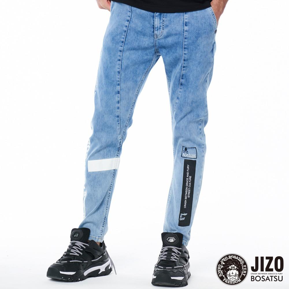 BLUE WAY 地藏小王-地藏街頭類針織3D褲(淺藍)/00412